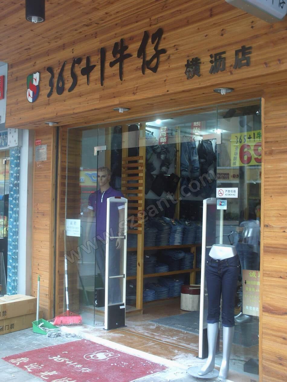 东莞365+1牛仔店安装服装防盗门禁
