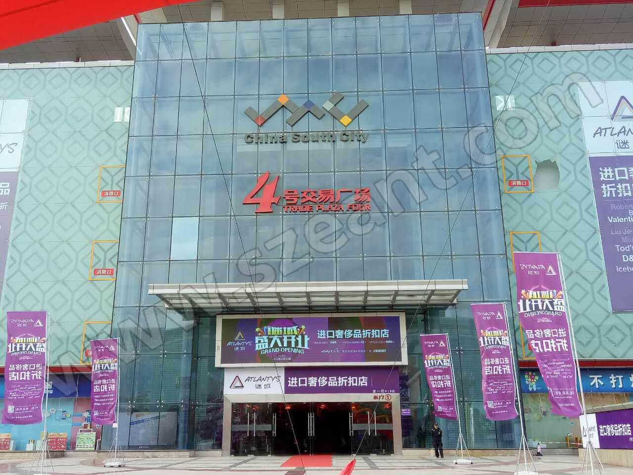 深圳罗湖东门4号交易广场安装声磁防盗天线