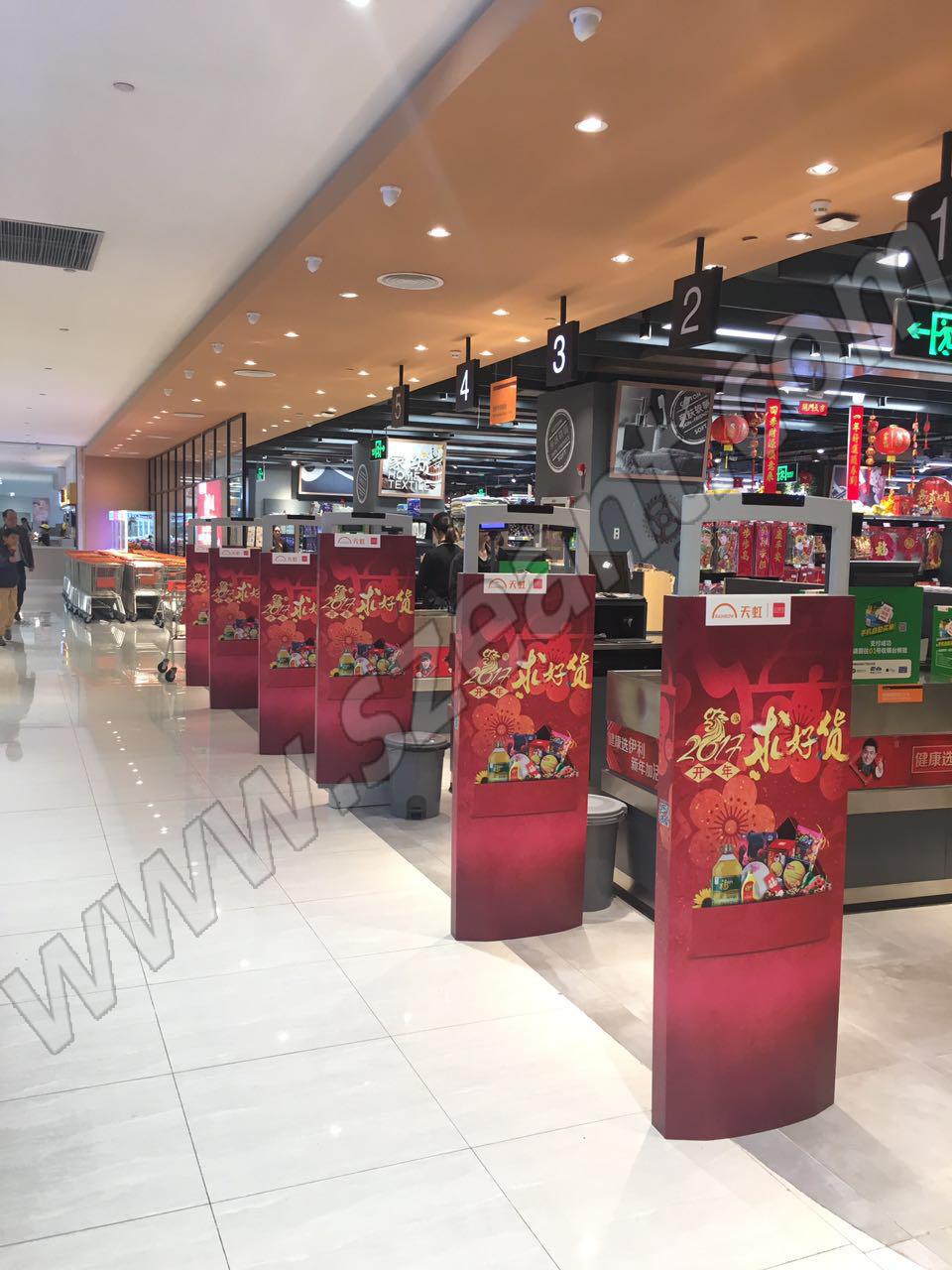 沙井天虹商场安装超市防盗门禁