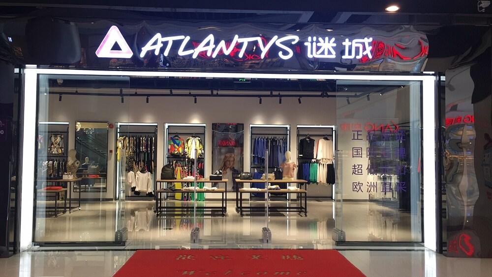 """进口奢侈品折扣店""""ATLANTYS谜城""""安装服装防盗器"""