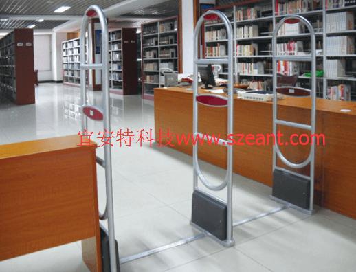 图书防盗系统 EC-EM03型