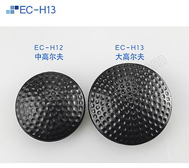 射频大高尔夫防盗扣 EC-H13