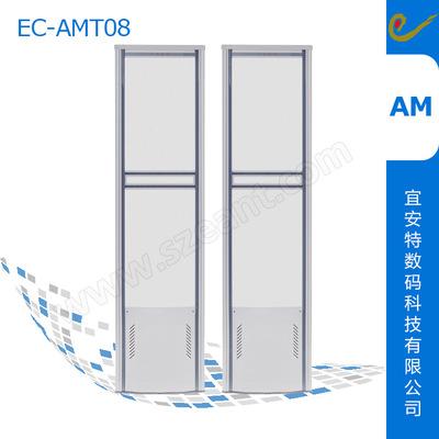 超宽型防盗器EC-AMT08