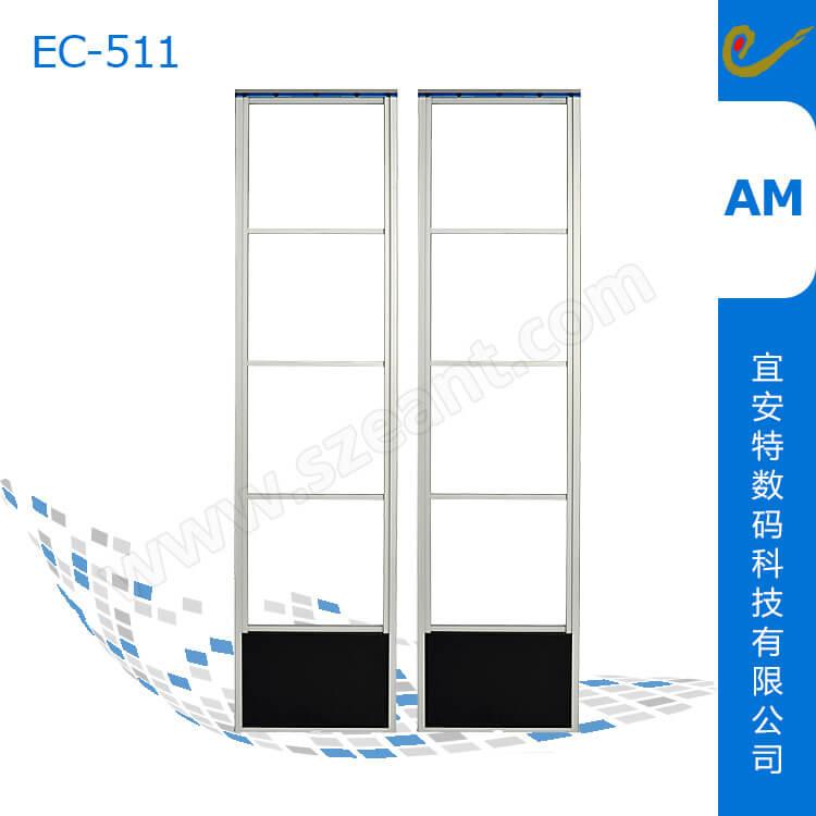 超高型超宽服装防盗射频天线EC511