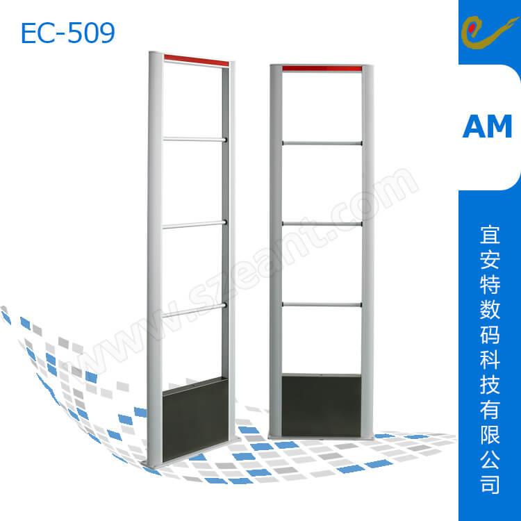 射频防盗天线,服装防盗器-EC-509