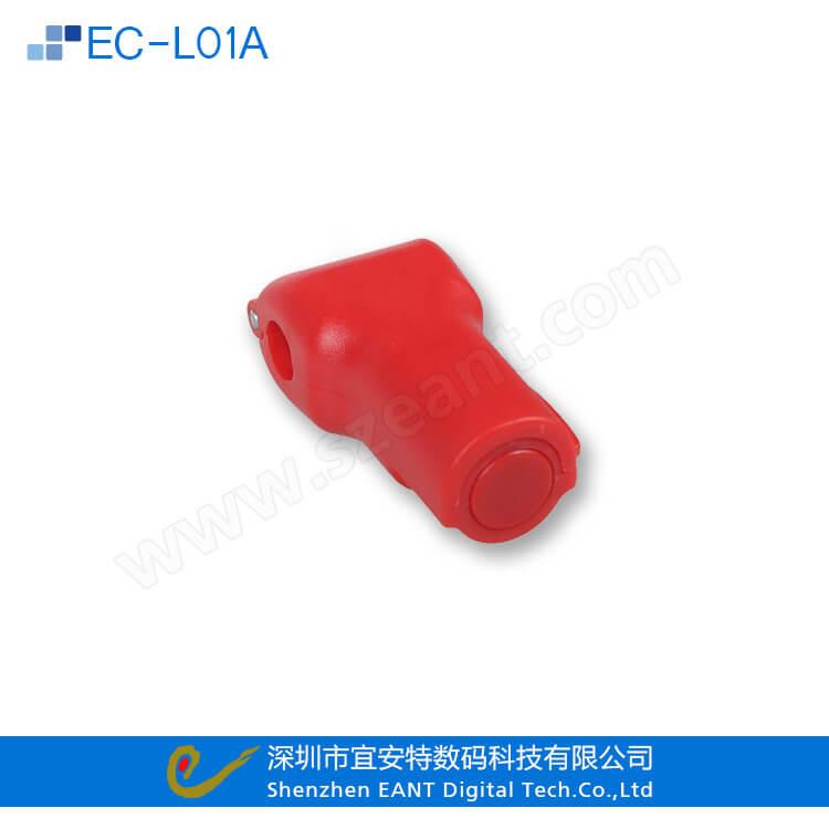小红锁扣 商场货架挂钩锁 配件展示架防盗扣