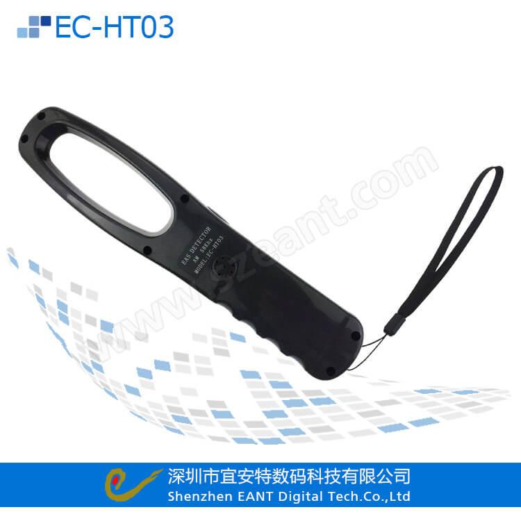 EAS防盗标签手持频率检测仪