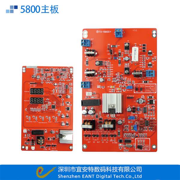 EAS超市防盗射频主板5800